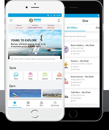 GEMS Rewards Programme - GEMS App